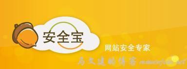 anquanbao-logo