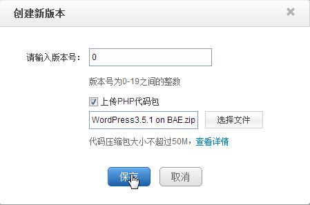 wordpress-step-7