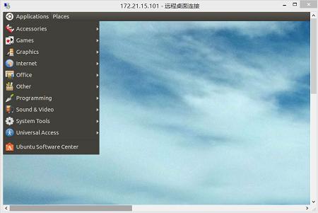 远程连接Ubuntu界面(图3)